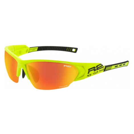 Sport- Brille R2 UNIVERSE RX AT070I