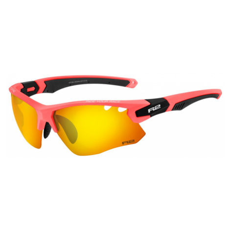 Sport- Brille R2 SKINNER XL AT075O