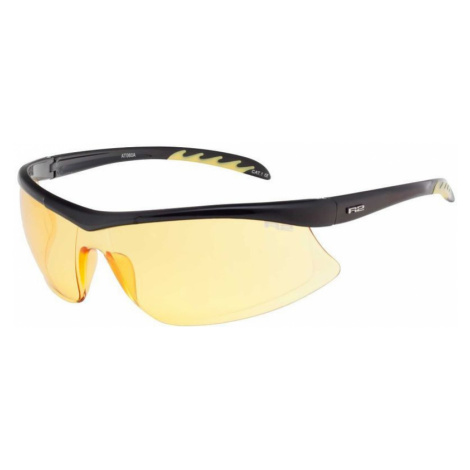 Sport- Brille R2 AT060A