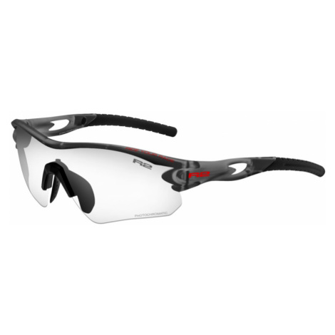 Sport- Brille R2 PROOF AT095F